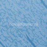 Бали голубой 640x480 1
