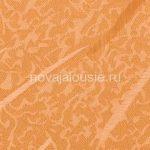 Бали оранжевый 640x480 1