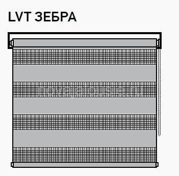 схема зебра классика 640x480 1